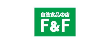 自然食品の店 F&F