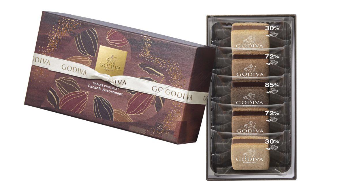 ショコラ ゴディバ サブレ