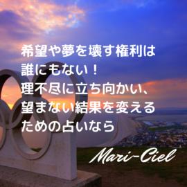 東京五輪反対